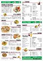 magatama_MENU_201407