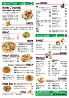 magatama_MENU_201404