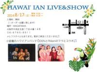 20140817_LIVE