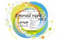 Emerald-night-vol.2[20140921]