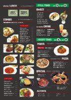 menu_201611
