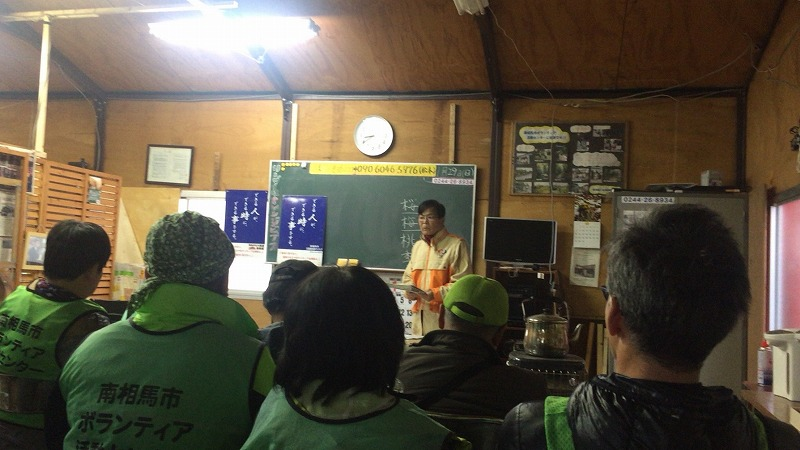 東日本大震災ボランティア 29th(南相馬市小高区)