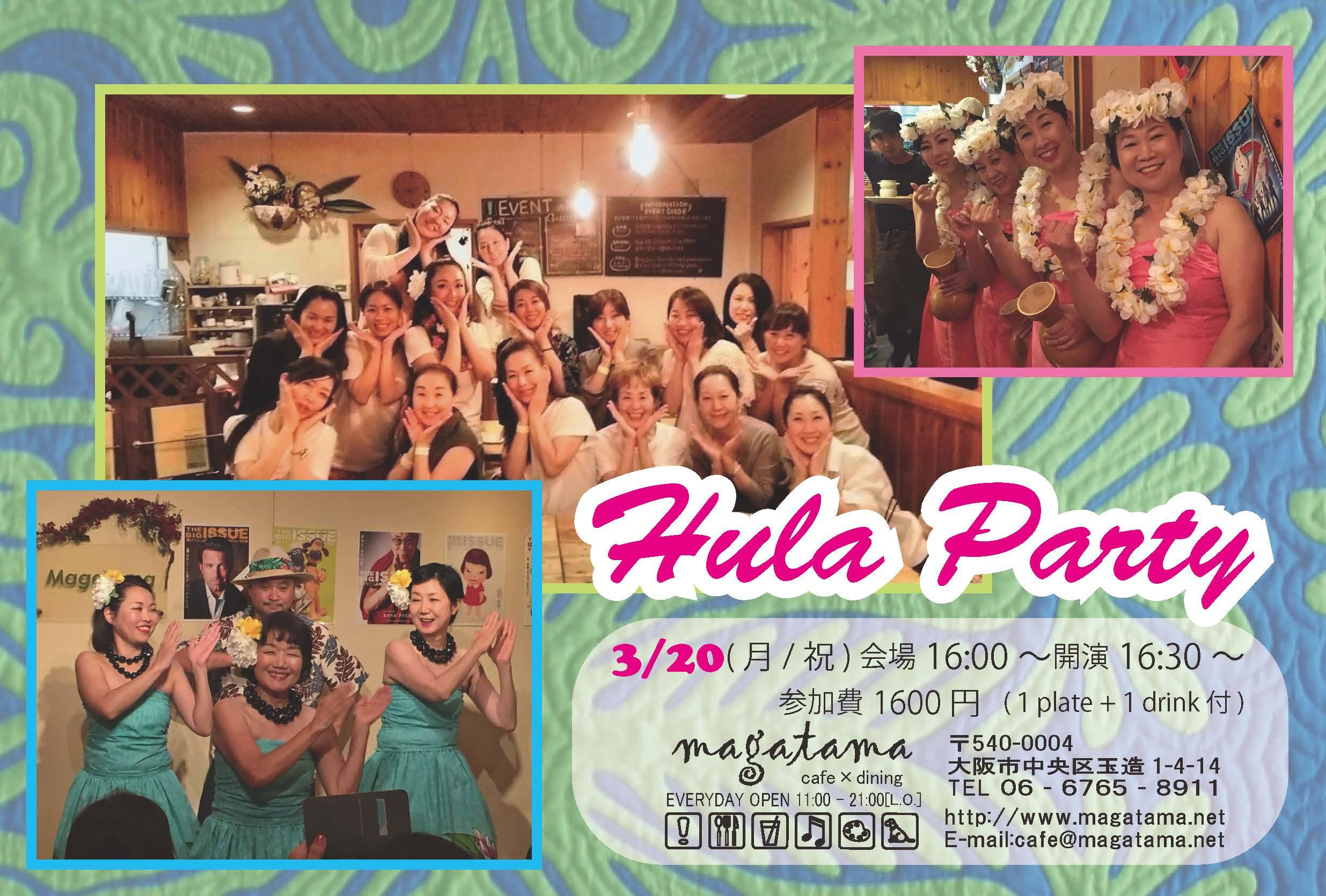 Hula Party [Live]