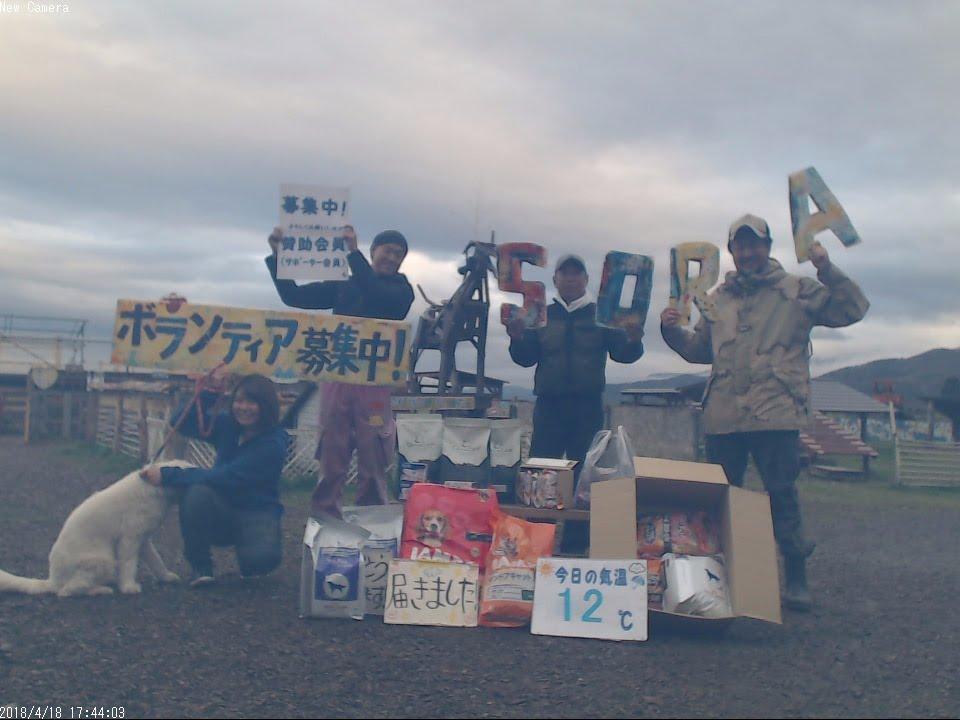 東日本大震災支援 30th(小高区)& SORAアニマルシェルター